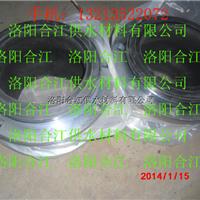 供应HG/T2289-2001标准可曲挠橡胶接头