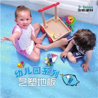 幼儿园卡通儿童塑胶地板家用环保pvc地板