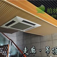 广东生态木150粗纹卡扣板价格-效果图