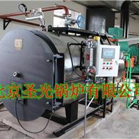 供应燃油蒸汽锅炉/燃气蒸汽锅炉