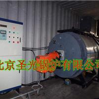 CWNS0.7-95/70北京燃油气热水锅炉价格优惠