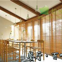 广东生态木4寸百叶片价格-效果图
