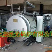 供应燃油热水锅炉/燃油供暖锅炉