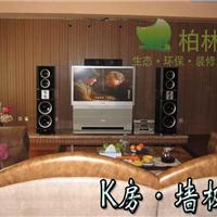 广东生态木204-16薄长城吸音板价格-效果图