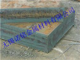 重庆普碳板零割下料销售丹东中厚板切割轴承座
