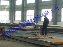 重庆销售钢板切割件丹东中厚板切割轴承座