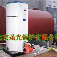 北京30万大卡燃油气热水供暖锅炉洗浴锅炉