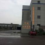 慈溪市日海通信设备有限公司