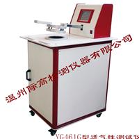 供应YG461G土工布织物低压式透气仪
