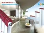 北京艾里斯顿散热器有限公司