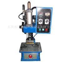 供应热熔机超声波塑料焊接机厂家