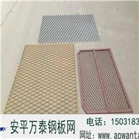 工地施工建筑钢笆片 建筑钢笆片生产厂家