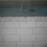 南京ALC砌块