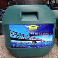 供应BMP-3路桥防水涂料 桥面防水厂家销售