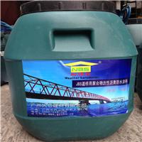 供应HM-1500桥面防水涂料 桥面防水涂料