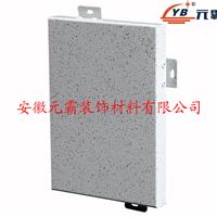 供应2mm氟碳铝单板_氟碳喷涂铝单板