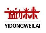 天津运动地胶户外场地设施销售公司