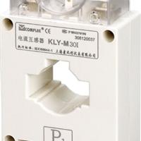 厂家直销康比利电流互感器KLY-M30I 质量好