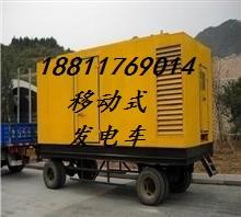 供应朝阳出租300kw发电机
