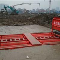 供应渝水工地冲洗平台各种机器样式各种型号