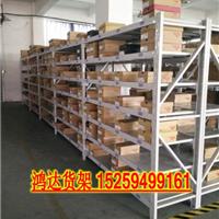 福州货架轻型货架中型货架仓储货架