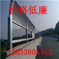 供应声屏障/挡风墙/隔音板/声屏障厂家