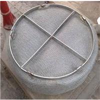 供应304不锈钢丝网除雾器
