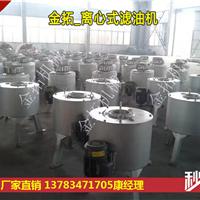 供应悬挂式离心滤油机维护与保养