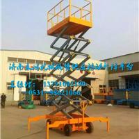 长春10米移动升降机,吉林高空作业平台
