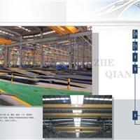 贵州浙黔钢结构有限公司