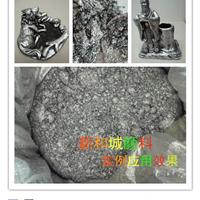 金属效果漆装饰用闪银浆工业装饰闪银浆