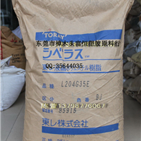 供应LCP L204G35日本东丽 L204G35
