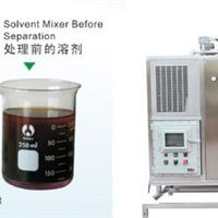 供应溶剂回收机质量可靠节能高效