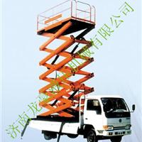 供应沧州车载式升降机、车载式升降平台