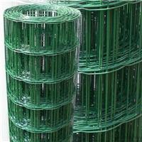 供应圈地围网/养殖围栏网/铁丝网