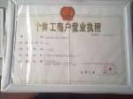宁波杭州湾新区双利塑机厂