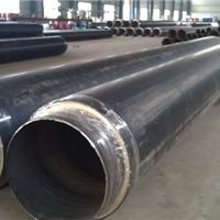 供应聚氨酯发泡 夹克保温钢管 高压供暖管道