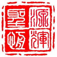 北京圣源恒辉科技有限公司