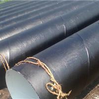供应环氧煤沥青防腐钢管 三油两布防腐钢管