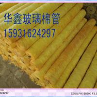 玻璃棉管壳保温性能和技术标准