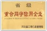 吴桥宏业减速机厂