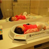 台面式婴儿尿布台/婴儿护理台