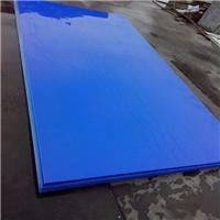 供应蓝色PVC棒板材
