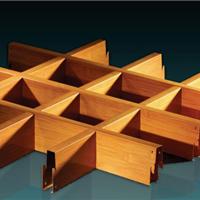 优质仿木纹铝格栅吊顶 铝合金格栅天花厂家