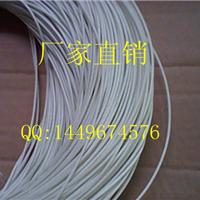 供应Φ1.0mm Φ2.0mm Φ3.0mm玻纤自熄管