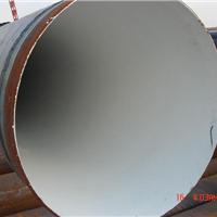 供应IPN8710无毒饮水防腐管 环氧树脂防腐管