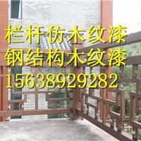 北京木纹漆施工,郑州天津青岛木纹漆工程图