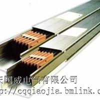 重庆防水型母线的批发价格