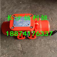 供应中联中联HLSE300搅拌机配件正品振动器