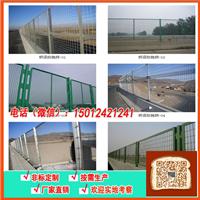 湛江供应护栏围栏?高铁防抛网?生产铁丝围网